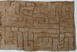 Andean textiles - Image: Lombards Museum 229
