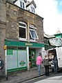 Londis on Castle Hill - geograph.org.uk - 937249.jpg