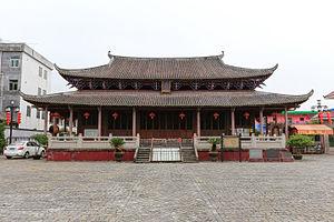Longchuan County, Guangdong - Image: Longchuan Xuegong 2015.11.12 08 05 21