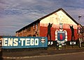 Loyalist mural - panoramio.jpg