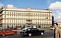 Lubyanka KGB HQ Moscow - panoramio.jpg