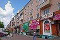 Lukhovitsy, Moscow Oblast, Russia - panoramio (12).jpg
