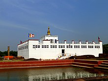 Lumbini - Mayadevi Temple from South, Lumbini (9244243566).jpg