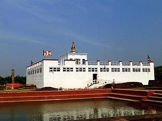 Gautama Buddha - Maya devi Temple
