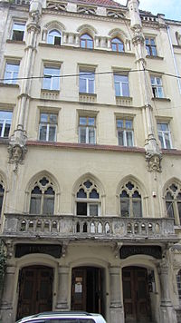 Lviv Academic Kurbasa Theatre.JPG