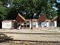 Mátravasút station in Gyöngyös.jpg