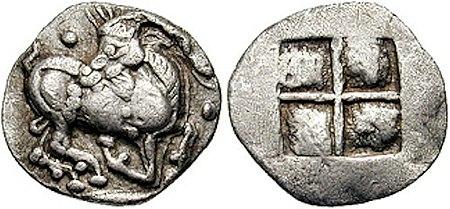 MACEDON, Aegae. Circa 510-480 BC.jpg