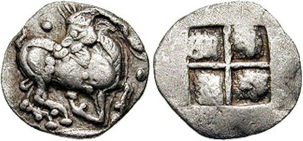 MACEDON, Aegae. Circa 510-480 BC