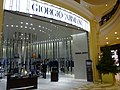 MC 澳門 Macau 路氹城 Cotai 四季名店 Shoppes at Four Seasons mall interior shop GIORGIO AMANI sign Nov 2016 DSC.jpg