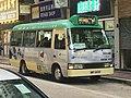 MP1609 Kowloon 57M 30-08-2019.jpg