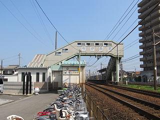 Imaise Station Railway station in Ichinomiya, Aichi Prefecture, Japan