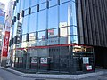 MUFG Bank Kanayama Branch & Rokubancho Branch & Atsuta Branch.jpg