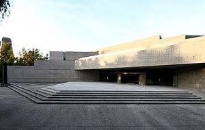 Museo Rufino Tamayo, Mexico City - Entrance to the museum