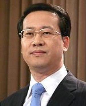 Ma Zhaoxu - Image: Ma Zhaoxu crop