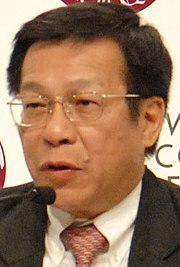 Mah Bow Tan at the World Economic Forum Global Redesign Summit 2010.jpg