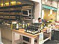 Mahane Yehuda Market ap 033.jpg