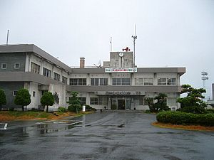 Maibara, Shiga - Maibara city hall