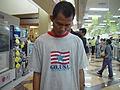 Mall culture jakarta40.jpg