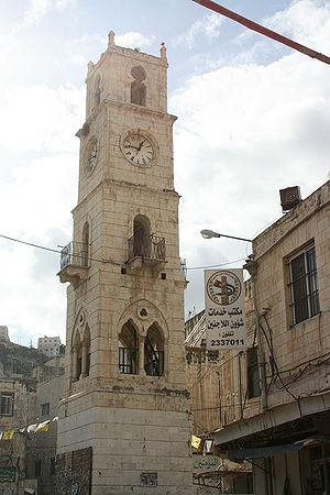 Manara clocktower