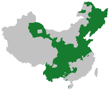 Linguistic maps of Mandarin in mainland China/...
