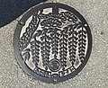Manhole cover of Miwa, Chikuzen, Asakura, Fukuoka.jpg