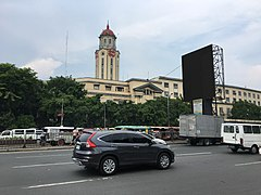 Manila City Hall (Side View).jpg