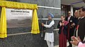 Manmohan Singh inaugurating the Multi-purpose Auditorium of Manipur Film Development Corporation at Kangla Fort, in Imphal, Manipur. The Chairperson, National Advisory Council, Smt. Sonia Gandhi is also seen.jpg
