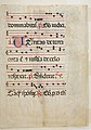 Manuscript Leaf with the Nativity in an Initial H, from an Antiphonary MET DP167450.jpg