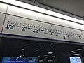 Map of Xili Line in Xili Station.jpg