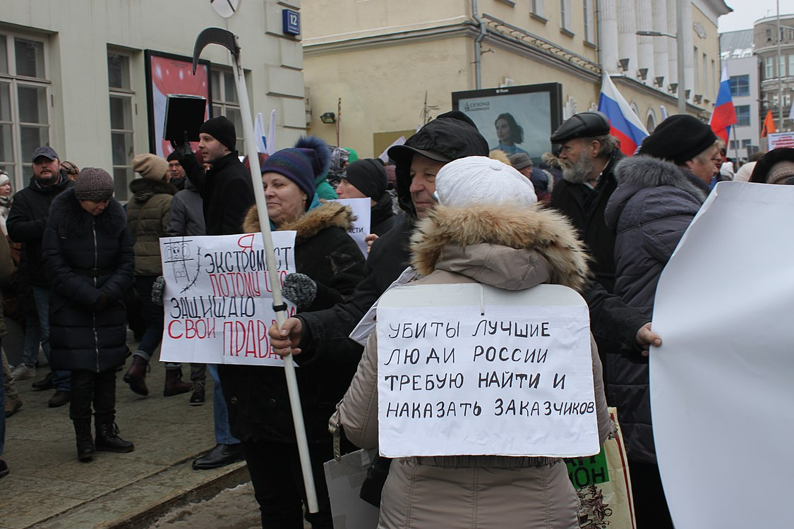 March in memory of Boris Nemtsov in Moscow (2019-02-24) 84.jpg