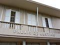 Marigot Palais de Justice (6546094115).jpg