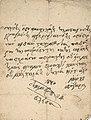 Markos Botsaris letter 1820-12-24.jpg
