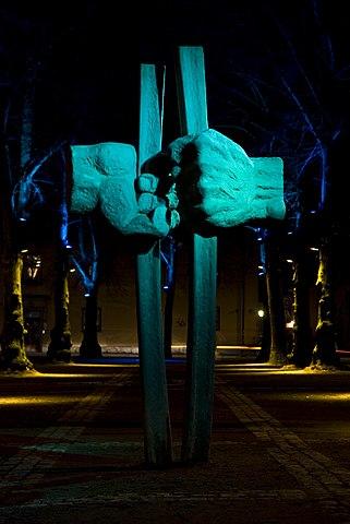 Мемориал Кингу в Уппсала, Швеция