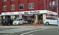 Marugame Seimen Kakogawa shop on 1st November 2020.jpg