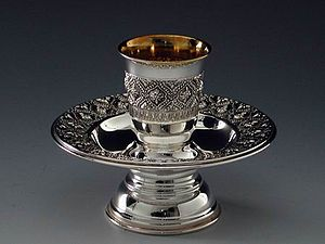 Ritual washing in Judaism - A Silver Mayim Acharonim Set