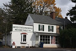 Mechanicsville Village HD Post Office.JPG