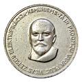 Medal. 50 Year Lenin Plan GOERLO. Riga Meeting Participant.png