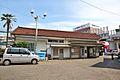 Meitetsu Nishi-Biwajima Station 002.JPG