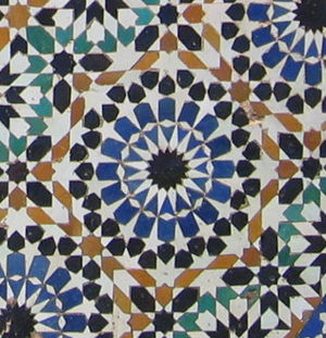 Zellige - Zellige tiles decorating a fountain with elaborate Islamic geometric patterns, Place El-Hedine, Meknes, Morocco