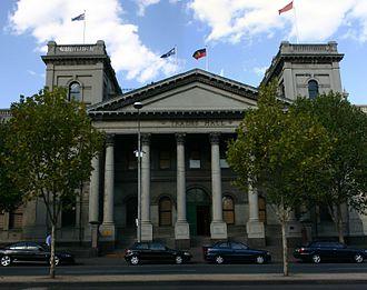 Bates Smart - Image: Melbourne Trades Hall entrance