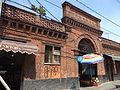 Mercado La Paz 07.JPG