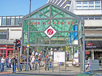Merrion Centre, Leeds - The southern entrance of the Merrion Centre, as of 5 May 2007