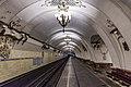 Metro MSK Line3 Arbatskaya (img2).jpg