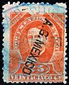Mexico 1893-94 documents revenue F223.jpg