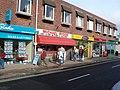 Michael Ryder Butchers Highcliffe - geograph.org.uk - 1562972.jpg