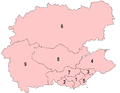 Mid Scotland and Fife ScottishParliamentRegionNumbered.PNG