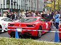 Midosuji World Street (138) - Ferrari 458 Italia.jpg