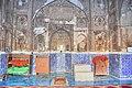 Mihrab in Jami Masjid Khudabad (Asad Aman).jpg
