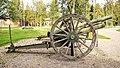 Mikkeli Infantry museum - artillery.jpg