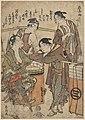 Minazuki LCCN2009615600.jpg